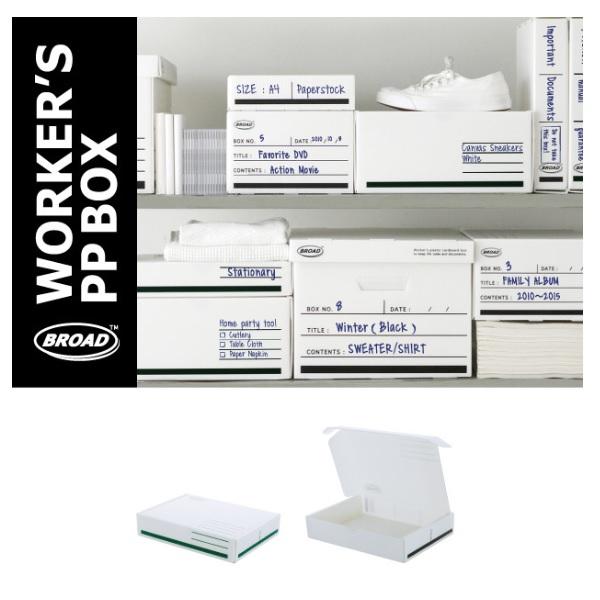 【送料無料】 WORKER'S PP BOX S 【同色12個セット】 ge-a143