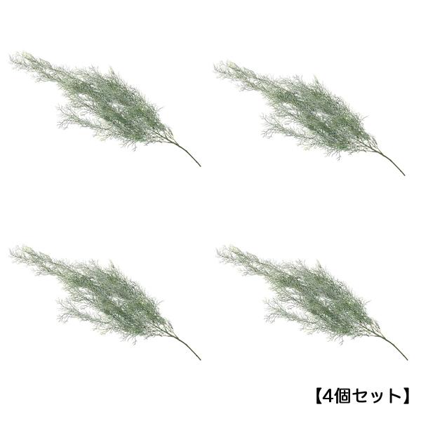 フェイクグリーン スパニッシュモス【4個セット】  sp-tady5120