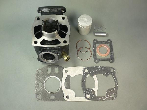 エンジン【送料無料】HONDA NSR50 NS-1 CRM50 NS50F 純正リペア用 STDシリンダーキット 3ヶ月保証 aiNET製