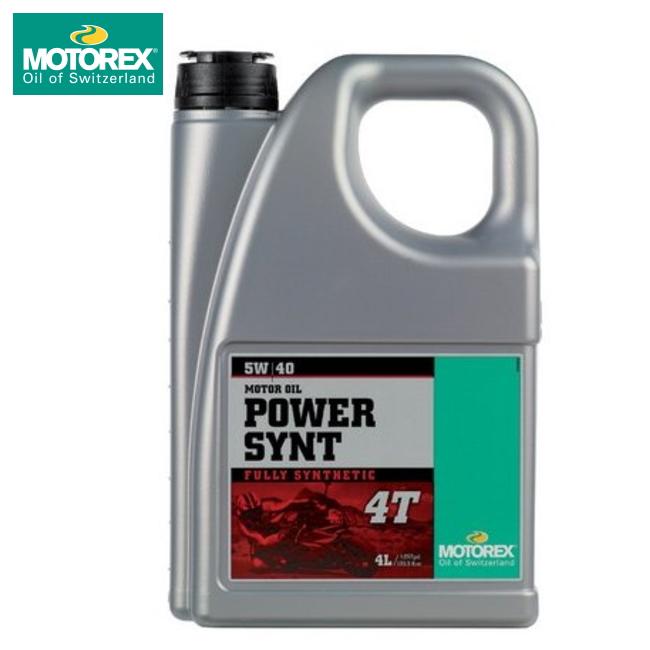 モトレックス パワーシント 4T(MOTOREX POWERSYNT 4T) 5W40(5W-40) 4L 【79534→97783】エンジンオイル バイク用 キャッシュレス5%還元
