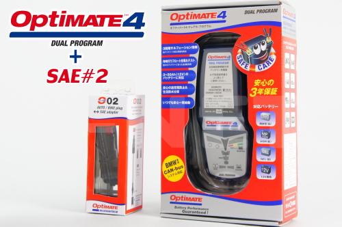 【送料無料】【tecMATE[テックメート]】 バッテリーチャージャー OPTIMATE4 Dual オプティメイト4 デュアル & SAE#2 シガーDCケーブル 12V対応 3年保証