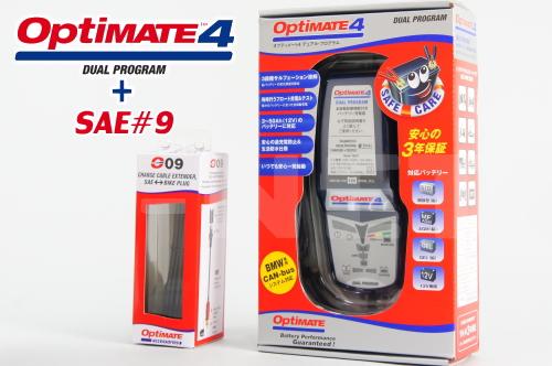 【送料無料】【tecMATE[テックメート]】 バッテリーチャージャー OPTIMATE4 Dual オプティメイト4 デュアル & SAE#9 シガーDCケーブル 12V対応 3年保証