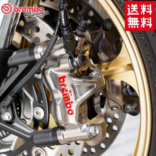 【送料無料】ブレンボ HP ラジアルキャリパー CNC GP4-RX ニッケルコート 左右セット フロントブレーキ【220.B010.10】ラジアルブレーキ
