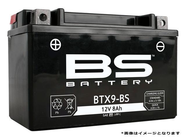BSバッテリー BTR4A-5 (YTR4A-BS GTR4A-5 FTR4A-BS)互換 バイクバッテリー 液入り充電済 キャッシュレス5%還元【スーパーセール 開催】