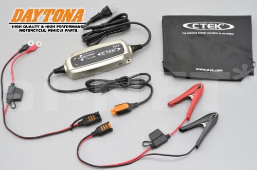 【送料無料】バイク用 バッテリー充電器 バッテリーチャージャーXS0.8JP(充電器) 5年保証 DAYTONA(デイトナ)【93007】