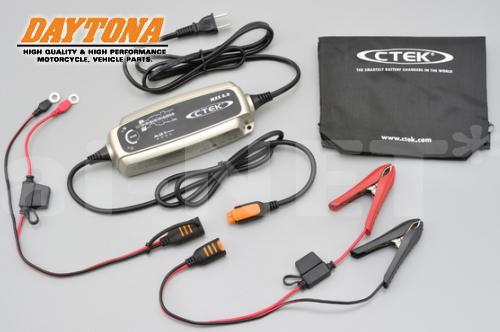 【送料無料】【DAYTONA[デイトナ]】 バッテリーチャージャー MXS5.0JP(充電器) 5年保証 【91497】 バッテリー充電器 キャッシュレス5%還元