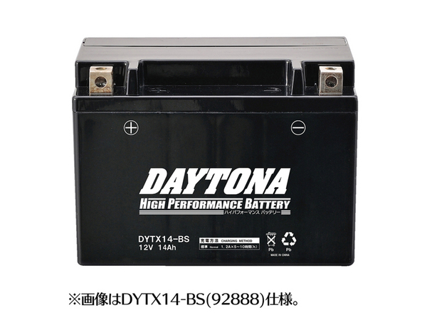 デイトナ ハイパフォーマンスバッテリー MFバッテリー 【CB1300SUPER BOLD'OR[ボルドール]/EBL-SC54用】 DYTZ14S DAYTONA キャッシュレス5%還元【スーパーセール 開催】