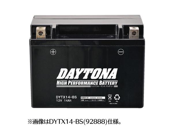 【セール特価】デイトナ ハイパフォーマンスバッテリー MFバッテリー 【DYTZ14S】 DAYTONA【品番 92889】