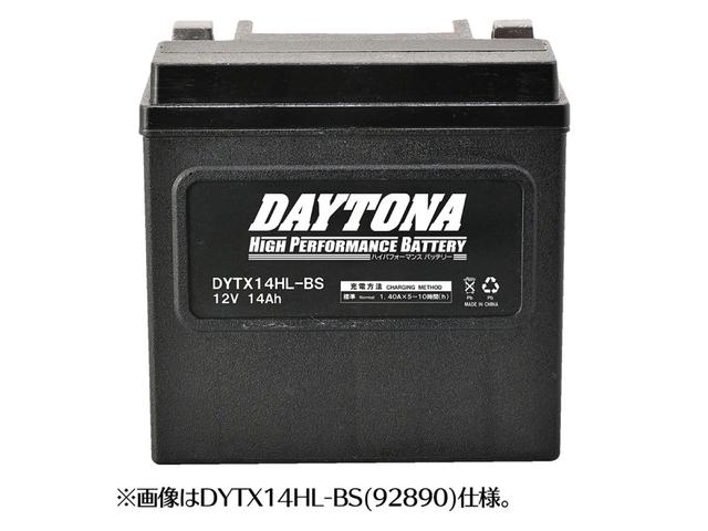デイトナ ハイパフォーマンスバッテリー【XL883R スポーツスター883ロードスター/04~】バッテリー[YTX14L-BS] 互換 ハーレー MFバッテリー 【DYTX14HL-BS】