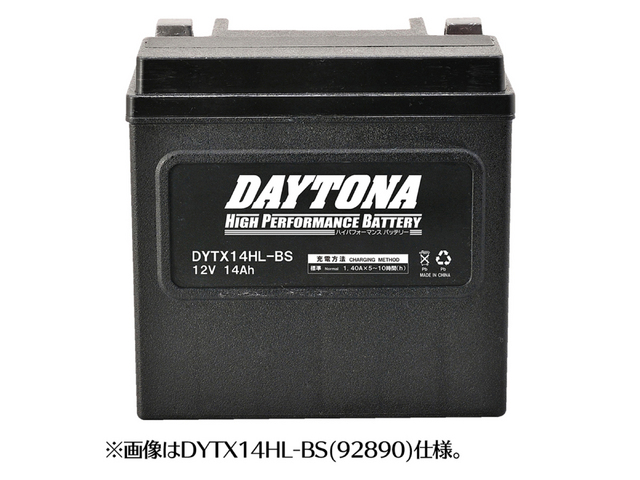 デイトナ ハイパフォーマンスバッテリー【XL1200N スポーツスター1200ナイトスター/08】バッテリー[YTX14L-BS] 互換 ハーレー MFバッテリー 【DYTX14HL-BS】 キャッシュレス5%還元