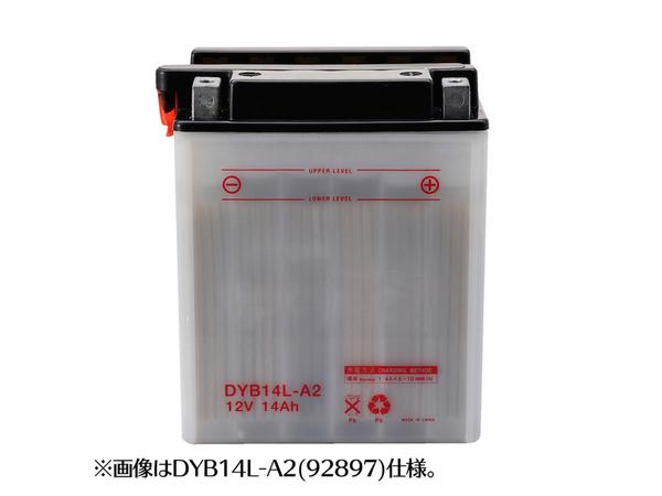 【セール特価】デイトナ ハイパフォーマンスバッテリー 開放式バッテリー 【DYB14-A2】 DAYTONA【品番 92896】