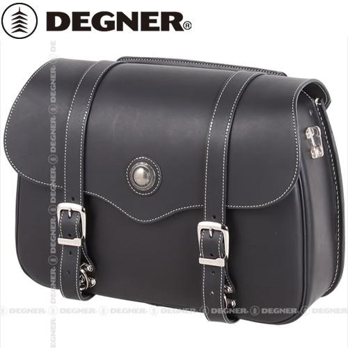 【送料無料】 【DEGNER】 デグナーPRSB-9A レザーサドルバッグ ブラック 13L