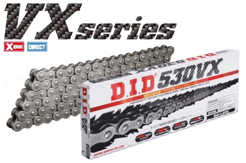 DID 530VX-108L ZJ【スチール】【4525516312196】【VXシリーズ】【530-108L】ダイドーチェーン