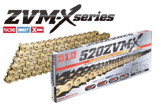 【送料無料】DID 520ZVM-X-100L【ゴールド】【4525516330152】【ZVM-Xシリーズ】【520-100L】ダイドーチェーン