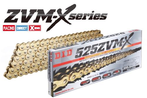 MotoGPのDNA 高い次元の高性能チェーンシリーズ DID ドライブチェーン 送料無料 525ZVM-X-136L ダイドーチェーン 4525516331333 525-136L ZVM-Xシリーズ ランキングTOP5 最安値に挑戦 ゴールド