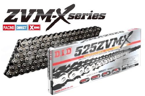 MotoGPのDNA 高い次元の高性能チェーンシリーズ DID ドライブチェーン 送料無料 525ZVM-X-112L 525-112L スチール 4525516339216 卓出 ZVM-Xシリーズ ダイドーチェーン マーケティング