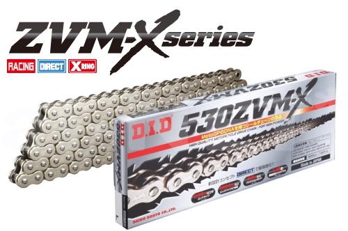 MotoGPのDNA 高い次元の高性能チェーンシリーズ DID 宅配便送料無料 ドライブチェーン 送料無料 530ZVM-X-084L 4525516337076 530-84L ZVM-Xシリーズ 特価 ダイドーチェーン シルバー