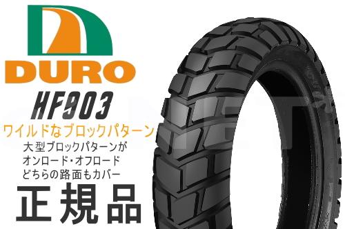 適合車種 : VOX 2006~ リア用 タイヤ ダンロップOEM ボックス 2006~用 リアタイヤ セール 登場から人気沸騰 HF903 TL 即日出荷 120 デューロ 90-10 DURO 56J
