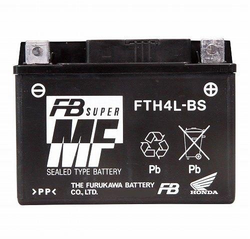 古河バッテリー [ 古河電池 ] シールド型 バイク用バッテリー FTH4L-BS
