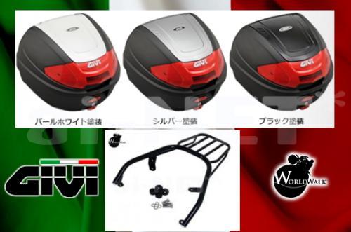 GIVI&WW製 【マジェスティS用】 リアキャリア リアボックス セット (モノロックケース E300N2) キャッシュレス5%還元