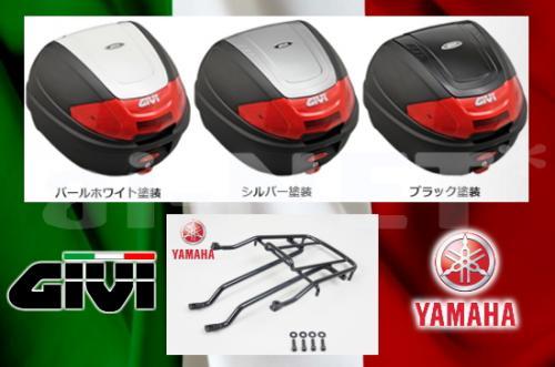 【送料無料】 GIVI&YAMAHA製 マジェスティ125 用 リアボックス&リアキャリア フルセット 【モノロックケース E300N2】 ボックス キャリア セット キャッシュレス5%還元