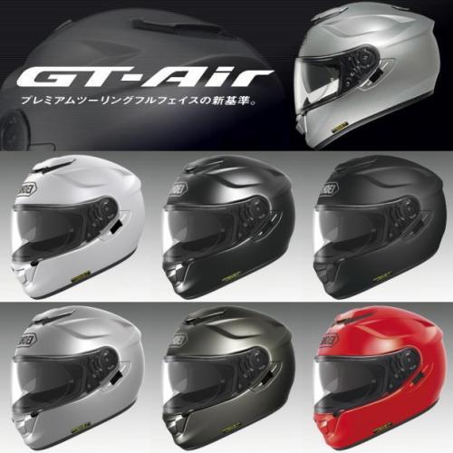 【SHOEI[ショウエイ]】 GT-Air ジーティー - エアー インナーサンバイザー装備 フルフェイス ヘルメット 各色/各サイズ