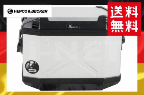 【送料無料】 XPLORER エクスプローラー サイドケースSC40 左 シルバー【610210-0000】【HEPCO&BECKER[ヘプコ&ベッカー]】【リアサイドボックス アルミサイドボックス】 キャッシュレス5%還元