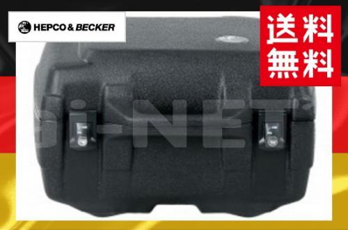 【送料無料】HEPCO&BECKER へプコ&ベッカー JUNIOR ジュニア トップケース40 ブラック 容量:40L【610040-0001】【リアボックス ツーリングボックス ハードケース】 キャッシュレス5%還元