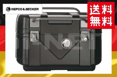 送料無料 HEPCO&BECKER へプコ&ベッカー GOBI ゴビ トップケースTC42 ブラック 容量:42L 610084-0001 リアボックス ツーリングボックス ハードケース キャッシュレス5%還元