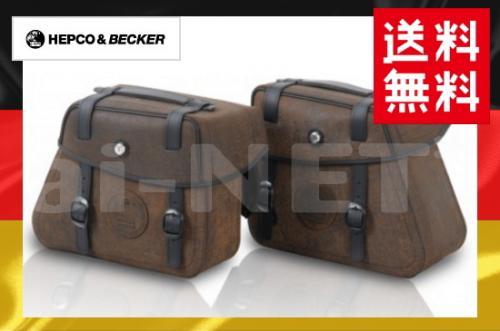 【送料無料】本革 サドルバッグ RUGGED/ラギッド 左右セット ブラウン【620355 00 08】【HEPCO&BECKER ヘプコ&ベッカー】【C-BOW専用バッグ】【リアサイドバッグ アメリカンツーリングバッグ】