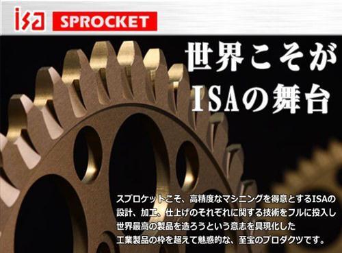 ISA[アイエスエー] リアスプロケット[ドリブンスプロケット] 【Y-15】