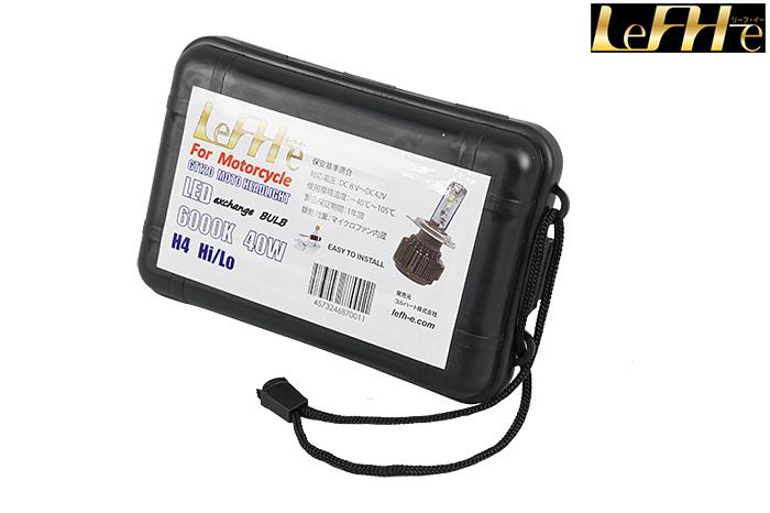 【セール特価】【ZX-6R】【LeFH-e(リーフイー/コルハート)】 LEDヘッドライト H4 GT120 Hi/Loコンバージョンキット 車検対応/40W 6000K