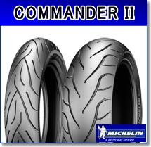 MICHELIN ミシュラン COMMANDER2[コマンダー2] 140/90B15 リア用