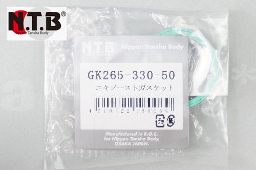 メール便可 18291-GBL-710 新品 送料無料 14181-04710 専門店 3NT-E4613-01 互換 NTB製 ライブDIO-ZX 純正リペア用 マフラーガスケット エキゾーストガスケット ライブディオZX エキゾースト GK265-330-50 1個入り