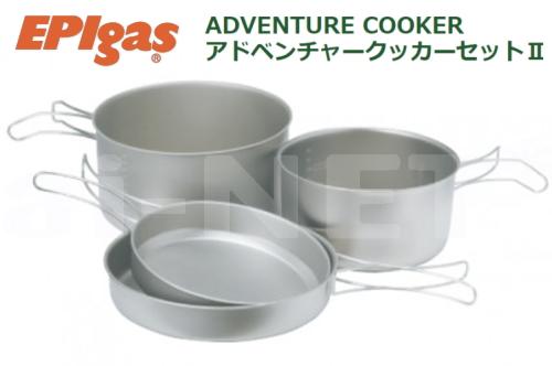 EPIgas[EPIガス] アドベンチャークッカーセット2 【T-8009】