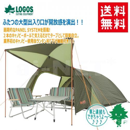 【送料無料】LOGOS/ロゴス neos PANELシビックドーム L-AH【71805030】【ドーム型テント】【設営簡単 ファミリーキャンプ】【リビング付き ツールームテント】【4人用】