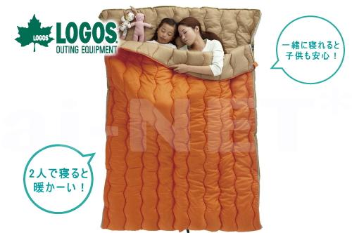 LOGOS/ロゴス 2in1・Wサイズ丸洗い寝袋・2 スリーピングバッグ 封筒型 シュラフ