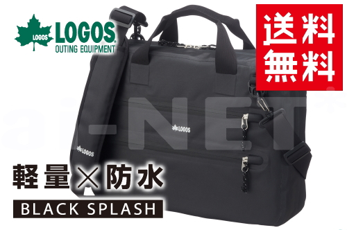 【送料無料】LOGOS/ロゴス BLACK SPLASH PCバッグ・プラス【88200143】ショルダーバッグ ビジネスバッグ PCケース ノートパソコン収納【防水バッグ ターポリン 止水チャック ウォータープルーフバッグ】