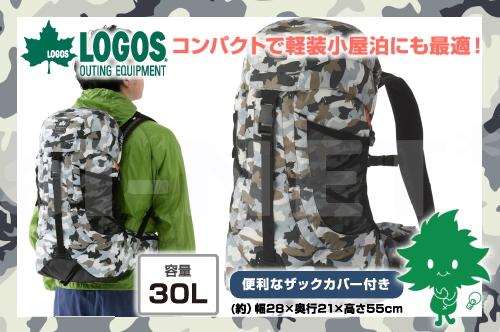 【送料無料】LOGOS/ロゴス CADVEL-Design30(カモフラ)30L カモフラージュ柄【88250106】リュックサック バックパック【トレッキング ハイキング 遠足 デイキャンプ】