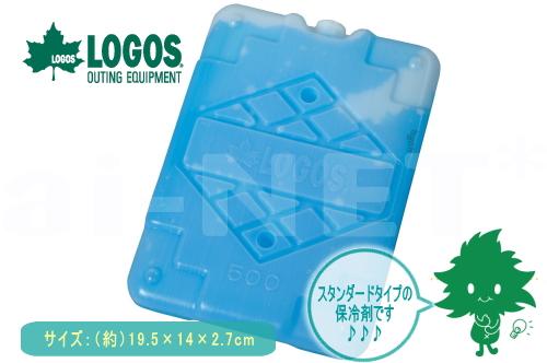 0℃型アイスパック 重ねてスタックができるスタックパック LOGOSスマートショップ 通販 LOGOS ロゴス 通販 アイススタックパック530 冷凍保存 81660161 保冷剤 スーパーセール 開催