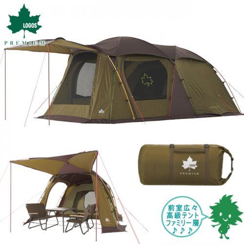 【送料無料】LOGOS/ロゴス テント プレミアム PANELストロングGドゥーブル XL-AH【71805522】5人用【ドーム型テント】【設営簡単 ファミリーキャンプ】【大型テント】【あす楽】 キャッシュレス5%還元