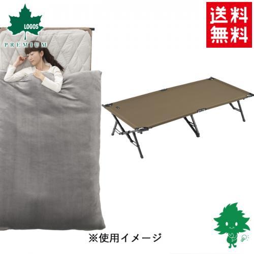 LOGOS/ロゴス グランベーシック Bed Style BIGコット【73200028】折り畳みベッド/幅広コット【キャンプ アウトドア 車中泊 軽量コンパクト収納】