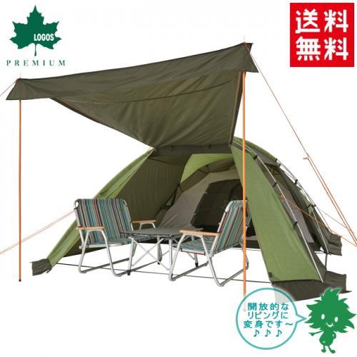 【送料無料】LOGOS/ロゴス neos ALストリームドゥーブル・PLR XL-AI【71805043】6人用【ドーム型テント】【設営簡単 ファミリーキャンプ】大型テント