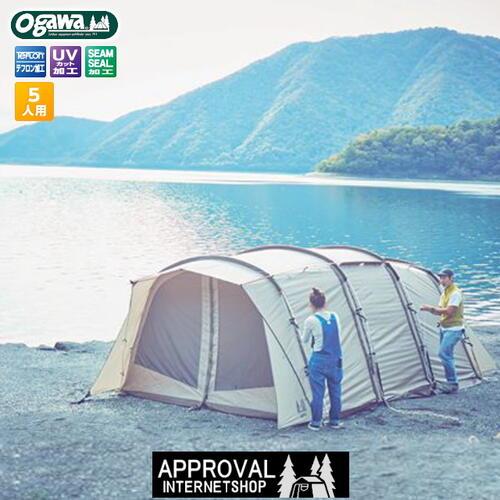 オガワ Apollon アポロン アーチ型テント 最高級テント 大型シェルター OGAWA CAMPAL キャンパルジャパン 小川テント 小川キャンパル オガワテント 2774 大型テント 5人用 ファミリーテント スクリーンテント あす楽対応