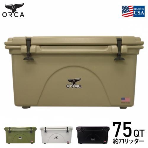 国内正規品 ORCA/オルカ クーラーボックス ORCA Tan 75 Cooler (約71L) 大型クーラーBOX 保冷ボックス Tan タン キャンプ アウトドア バーベキュー 海水浴 釣り ピクニック おしゃれクーラーボックス