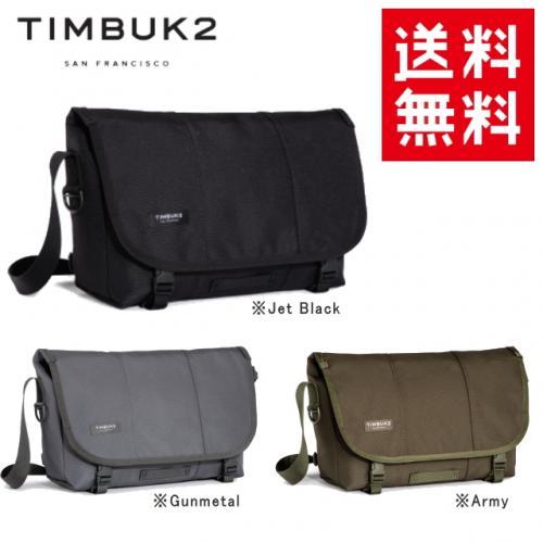 【送料無料】TIMBUK2/ティンバック2 Classic Messenger クラシックメッセンジャー ボディバッグ【ボディバッグ ショルダーバッグ】110822003 110826114 110826634