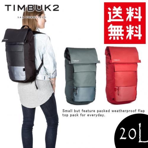 【送料無料】TIMBUK2/ティンバック2 Robin Pack ロビンパック 防水バッグ 20Lサイズ 【135434730 135435507】メンズ レディース【ウォータープルーフバッグ レインバッグ ウォータープルーフバッグ】