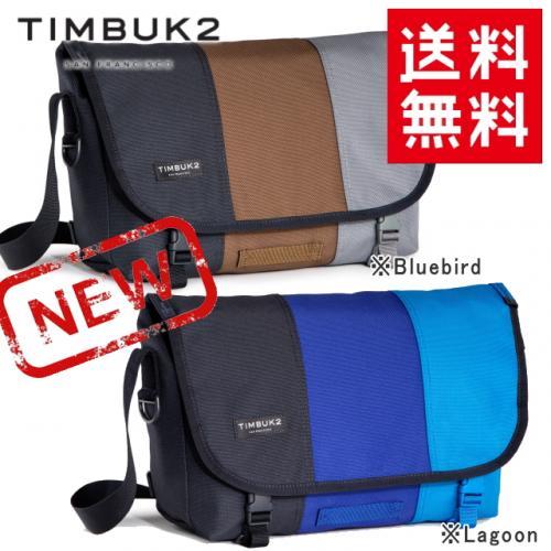 【セール特価】 【送料無料】TIMBUK2/ティンバック2 Classic Messenger Tres Colores クラシックメッセンジャー トレスカラーズ【ボディバッグ ショルダーバッグ】197426370 197427090【あす楽】