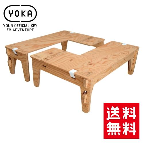 送料無料 YOKA(ヨカ) L-TABLE 2台セット L字型テーブル Lテーブル ウッドテーブル 塗装済み コンパクト 折りたたみ 収納 木製 アウトドア おしゃれ キャンプ グランピング テーブル キャンプ用品【スーパーセール 開催】