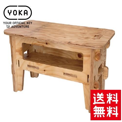 送料無料 YOKA(ヨカ) PANEL BENCH 2人用 椅子 ベンチ チェア 塗装済み 折りたたみ ウッドチェア 木製チェア 椅子 イス アウトドア BBQ キャンプ グランピング テーブル キャンプ用品